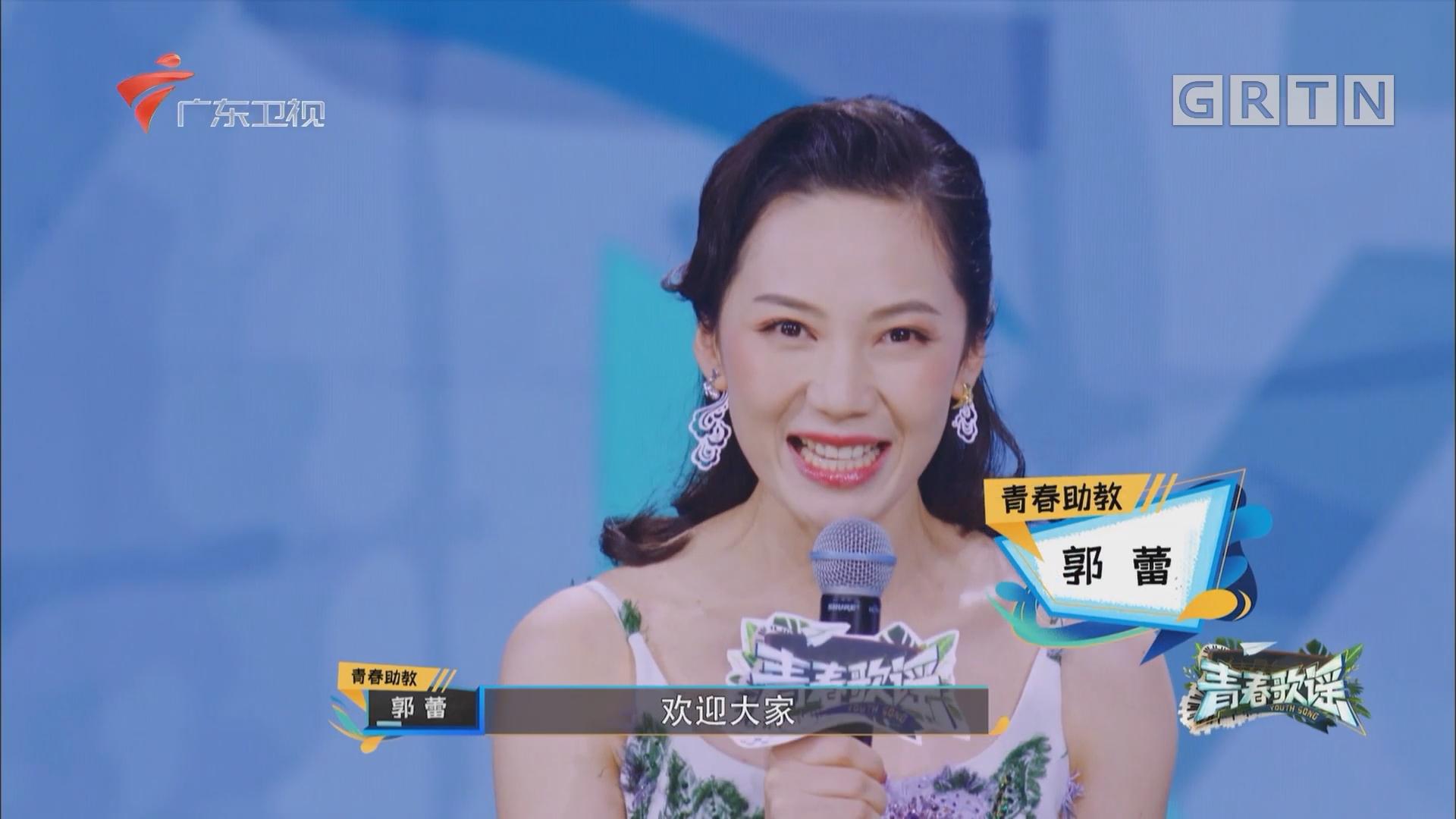 [HD][2019-11-09]青春歌谣