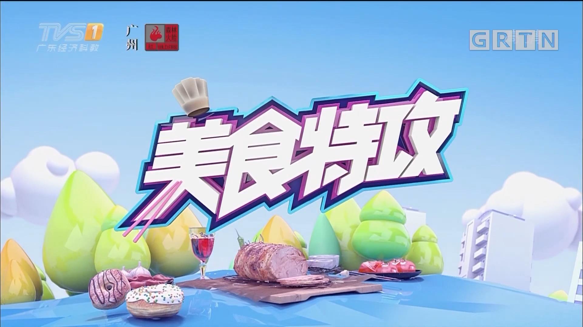 [HD][2019-11-12]美食特攻:日本福冈美食探秘之旅