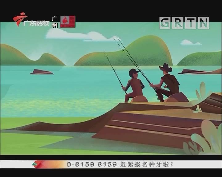 [2019-11-07]乐享新生活-智活大湾区