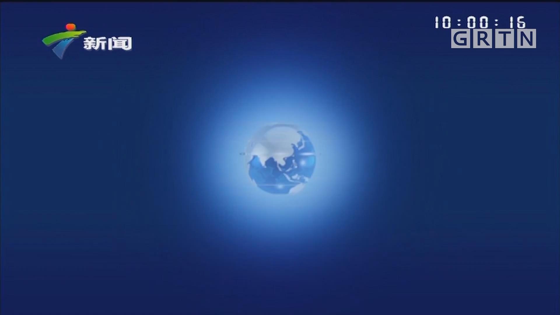 """[HD][2019-11-07]正点播报:上海:第二届进博会 昨日起举办供需对接会""""一带一路""""沿线国家关注度高"""