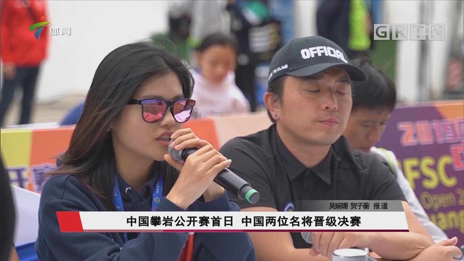 中国攀岩公开赛首日 中国两位名将晋级决赛