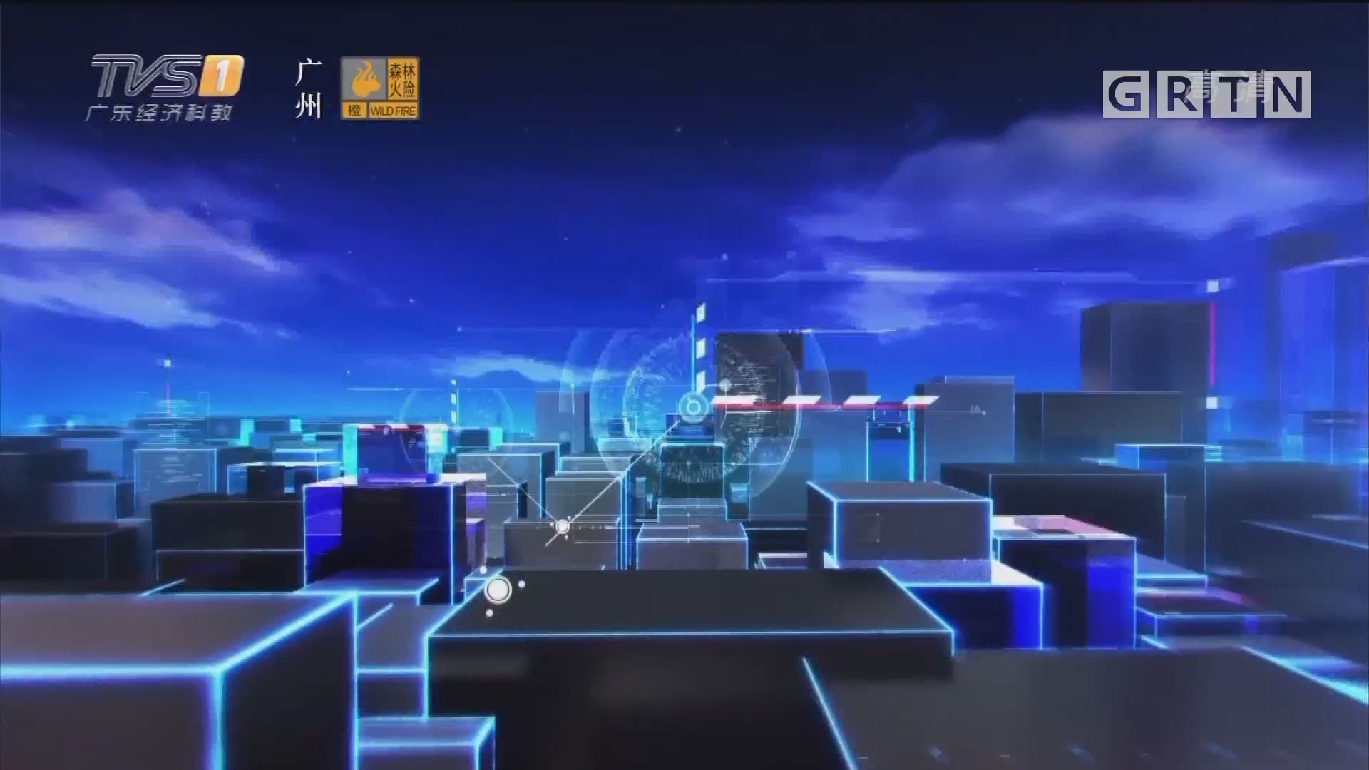 [HD][2019-11-01]今日一线:河源紫金:数名警察出手 制服街头持刀男