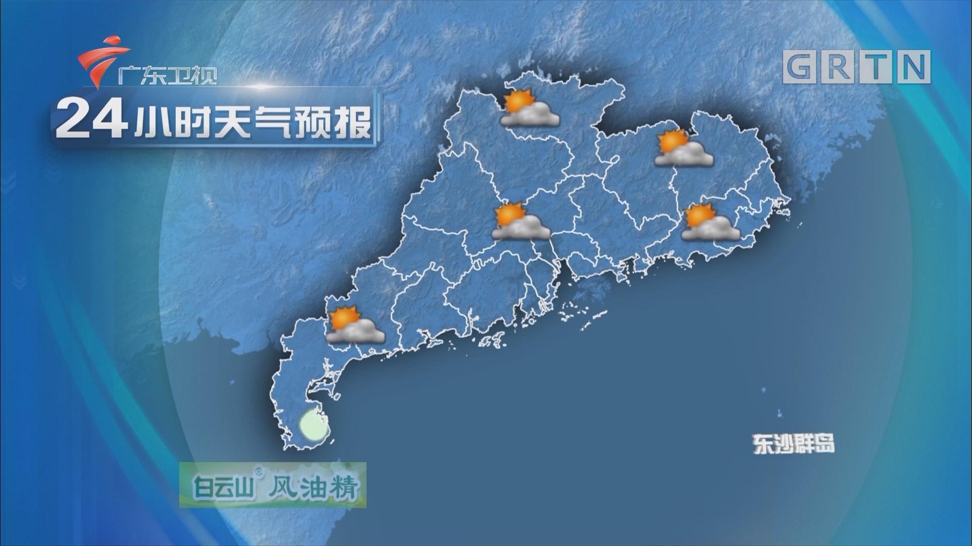 [HD][2019-11-18]广东天气预报