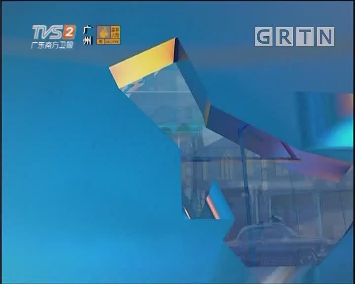 [2019-11-03]城事特搜:高铁乘客突发疾病 顺德医生出手救援