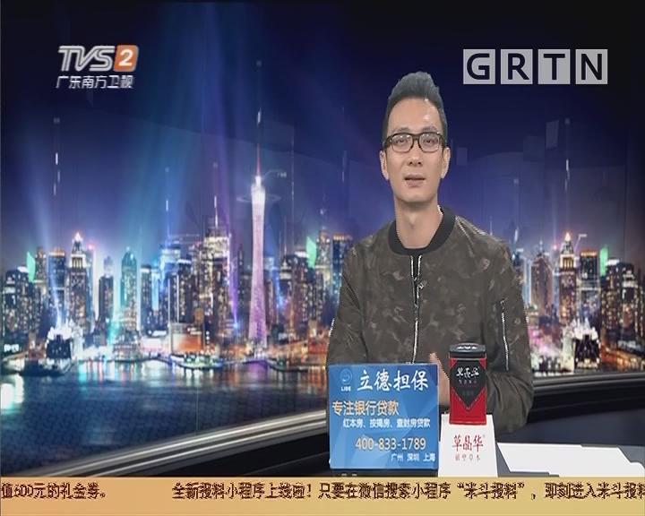 20191130互动集锦