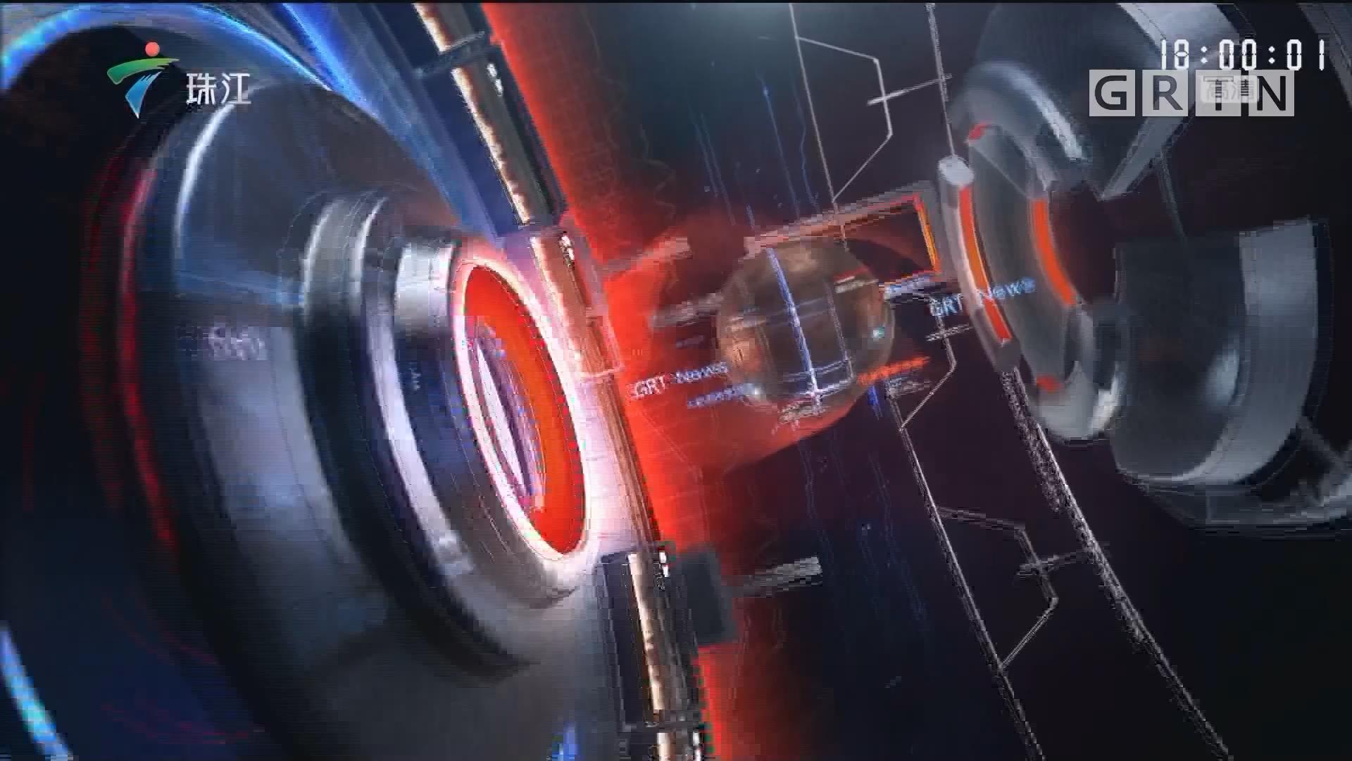 """[HD][2019-11-09]珠江新闻眼:广东:""""119""""消防安全宣传日出新招 互动活动精彩纷呈"""