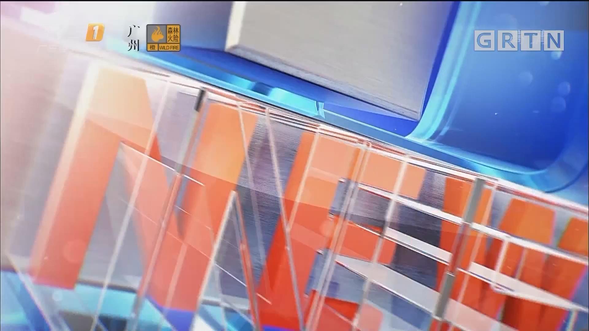 [HD][2019-11-03]南方财经报道:严厉谴责!新华社亚太总分社遭纵火