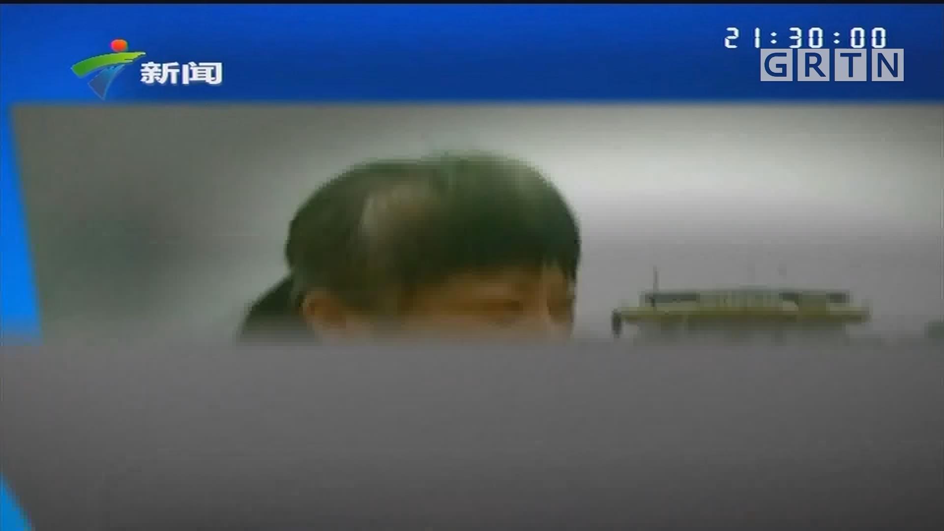 [HD][2019-11-06]新闻故事:骗局1040