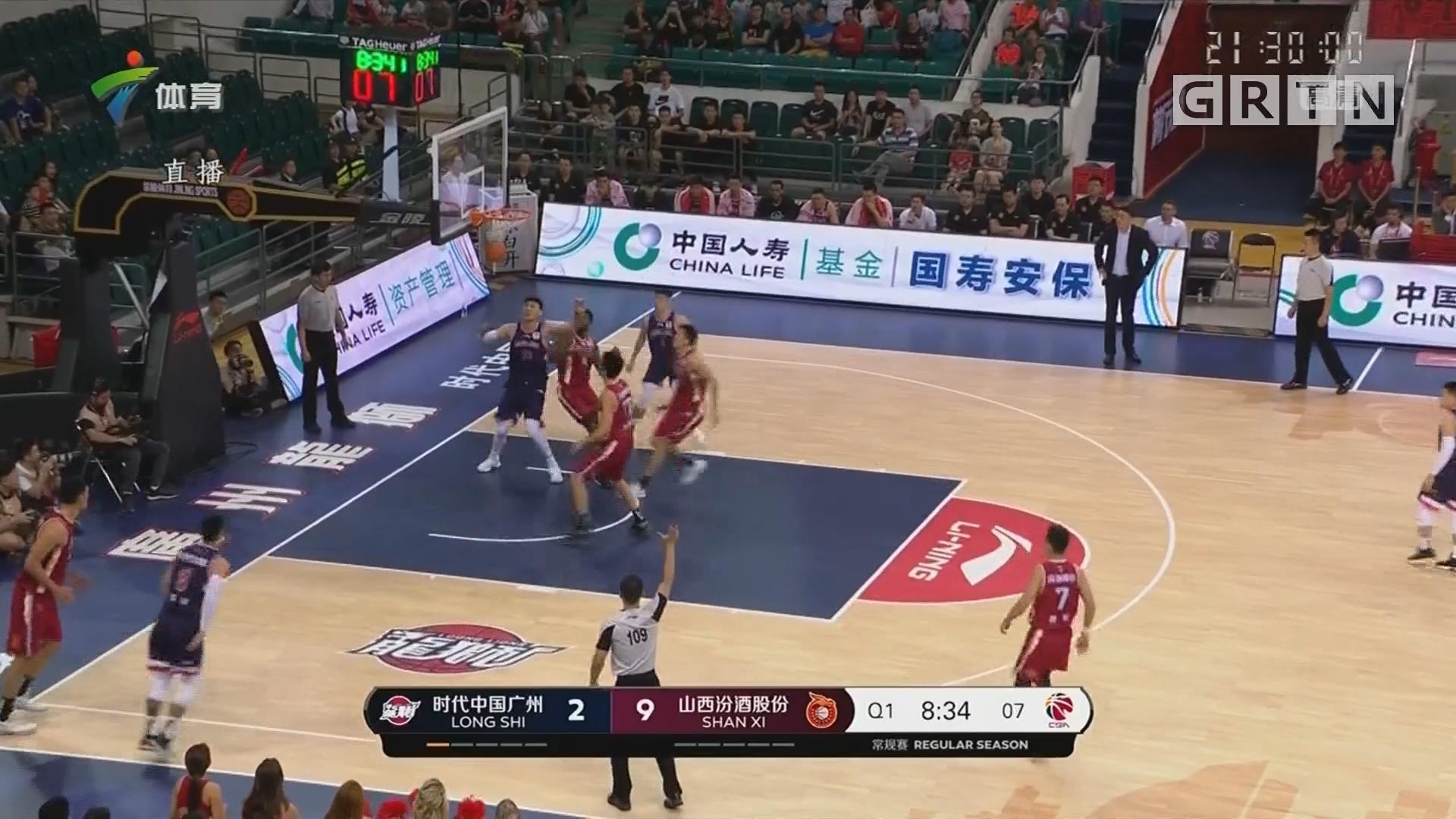 赛事回顾:时代中国广州vs山西汾酒股份