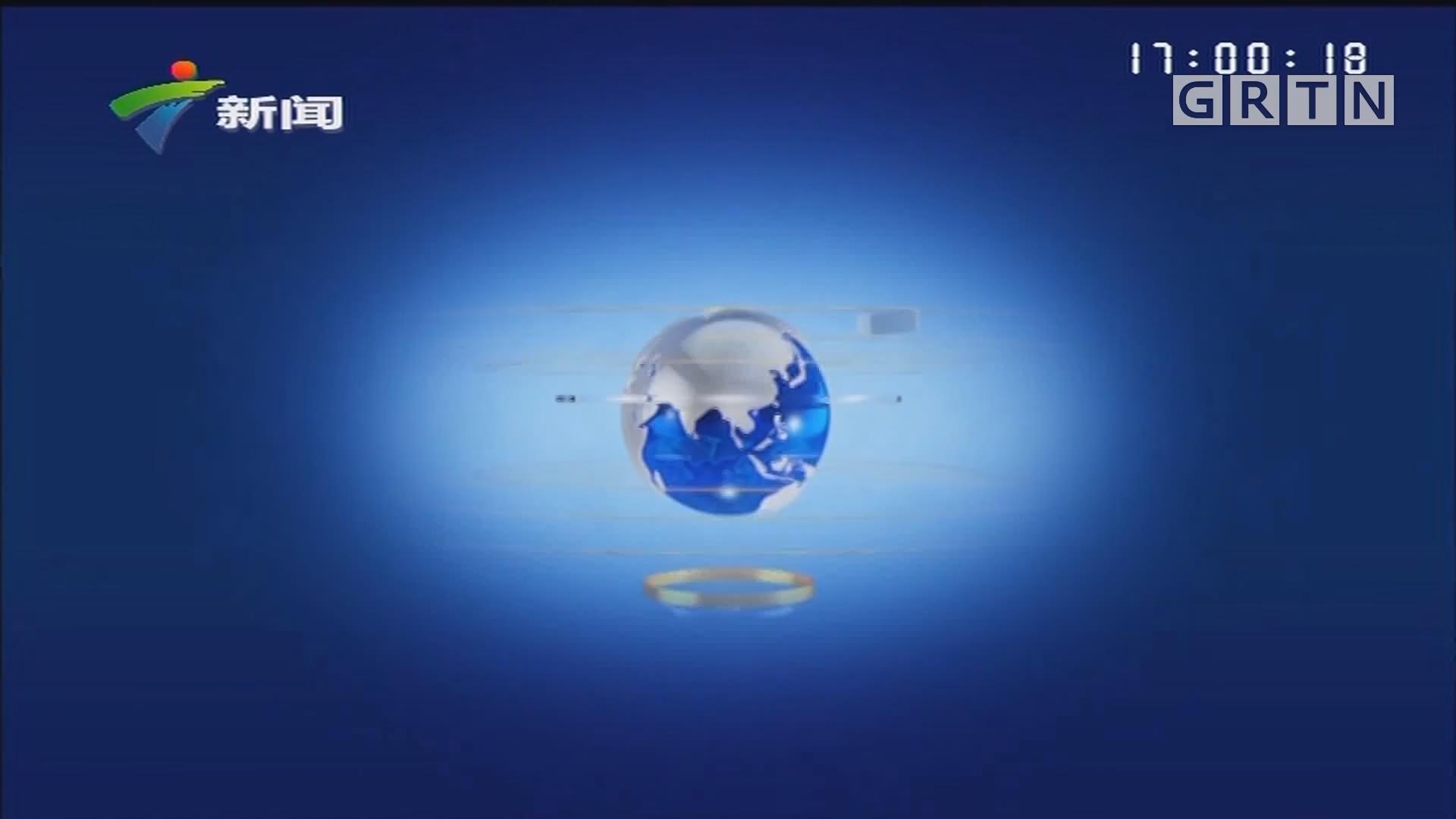 """[HD][2019-11-01]正点播报:上海:提前揭秘""""舌尖上的进博会""""亮点纷呈"""