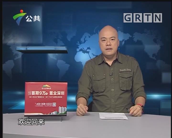 [2019-11-01]DV现场:中山:居民楼附近突发爆炸起火 路人受伤送院