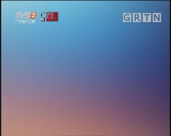 [2019-11-08]城事特搜:油门当刹车 汽车冲进手机店