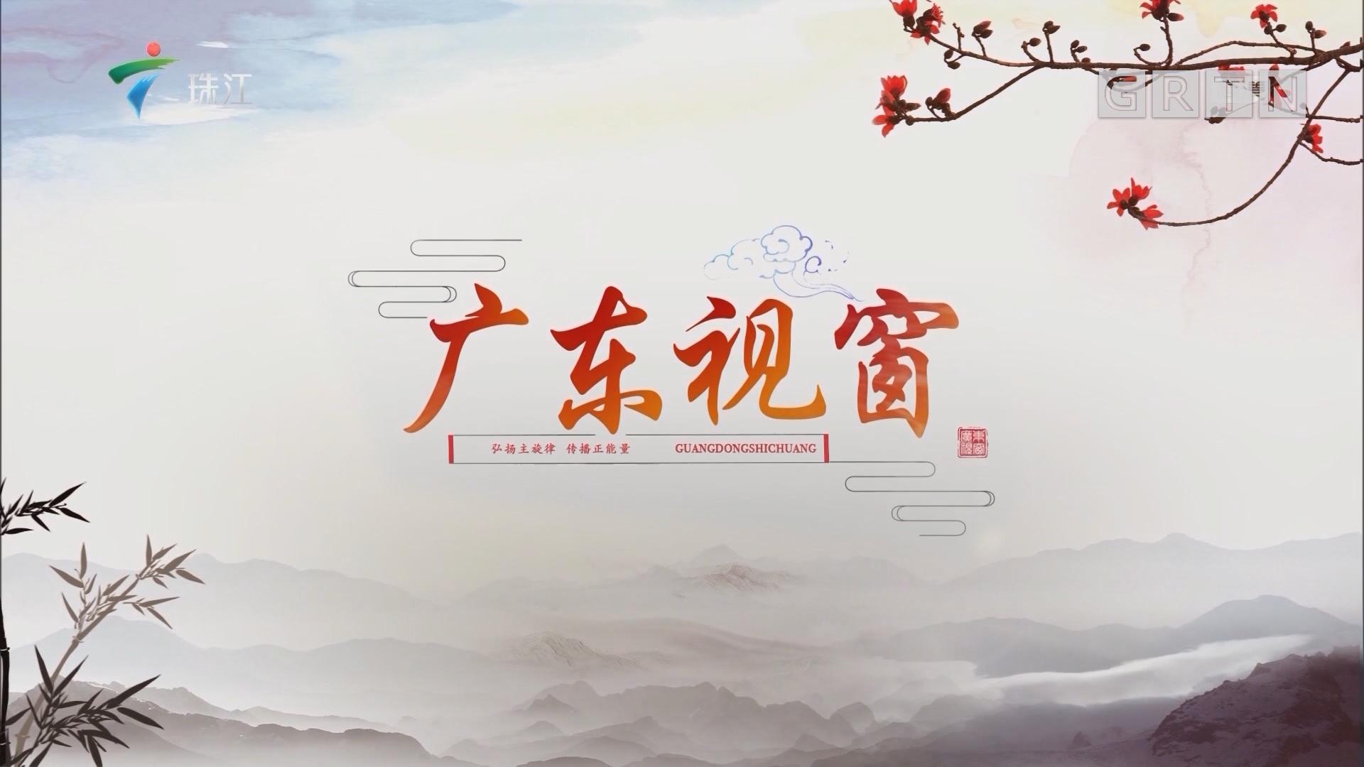 [HD][2019-11-30]广东视窗:江门鹤山:创新城乡水系统筹治理模式 沙坪河综合整治成效显著