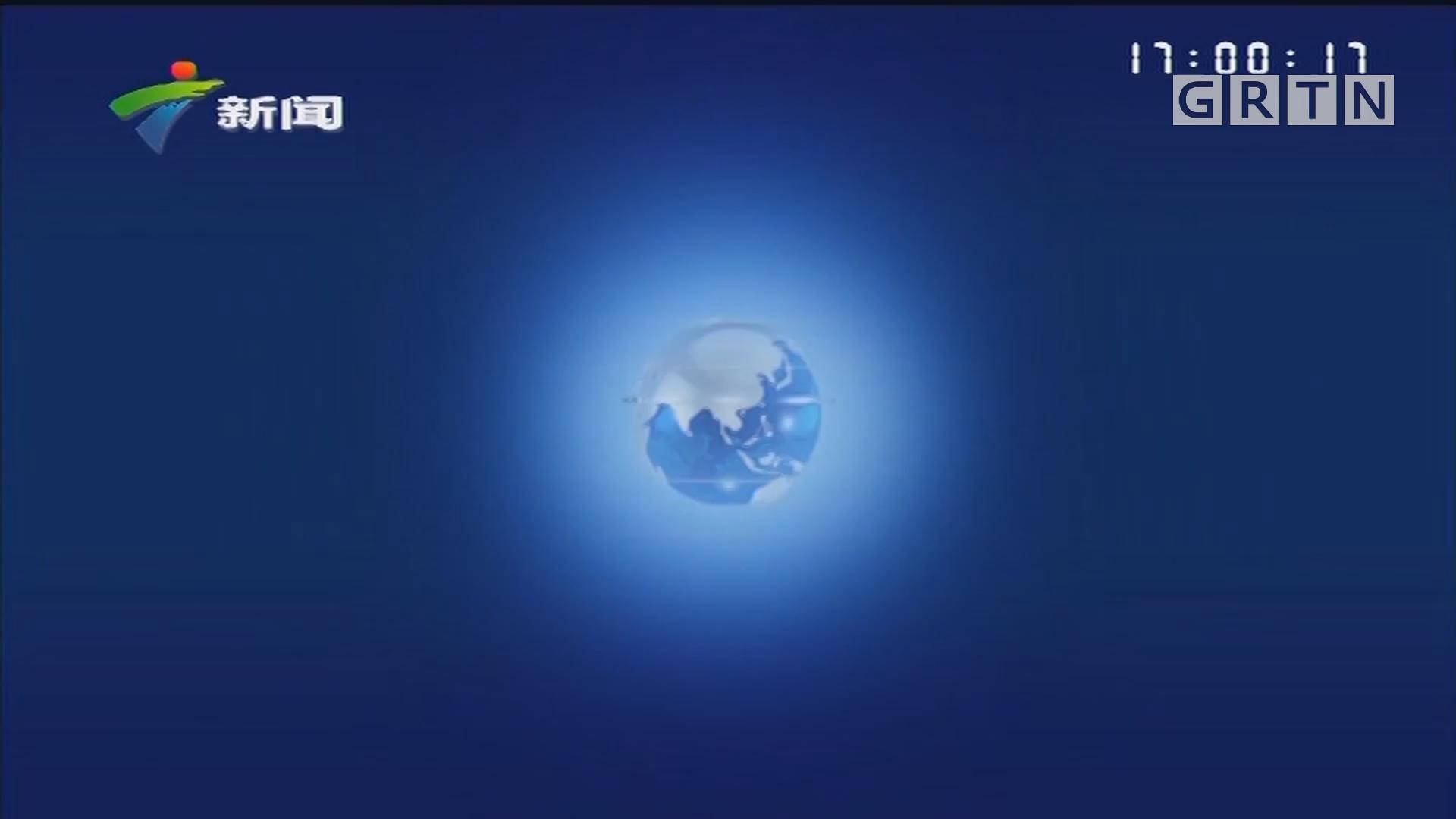 [HD][2019-11-14]正點播報:5G+智慧應用新場景 探索未來無限可能