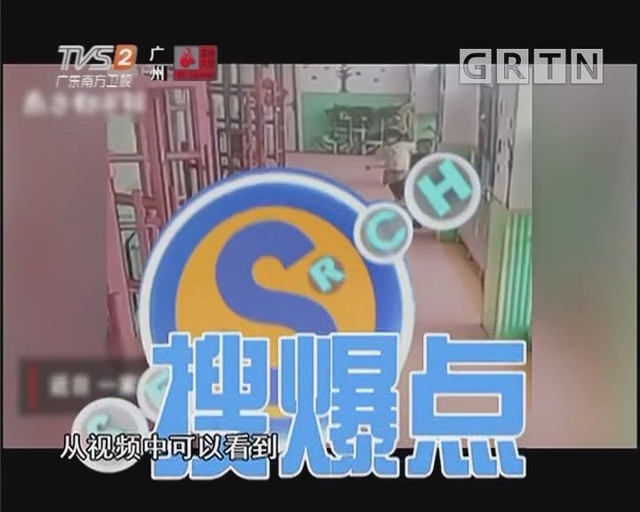 20191108互动集锦