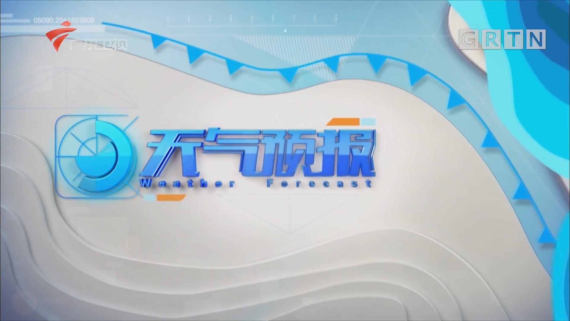 [HD][2019-11-13]廣東天氣預報