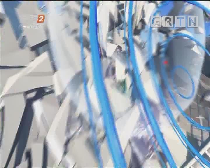 """[2019-11-30]今日最新闻:佛山限购""""松绑"""":本科或中级职称 购首套房不受户籍限制"""