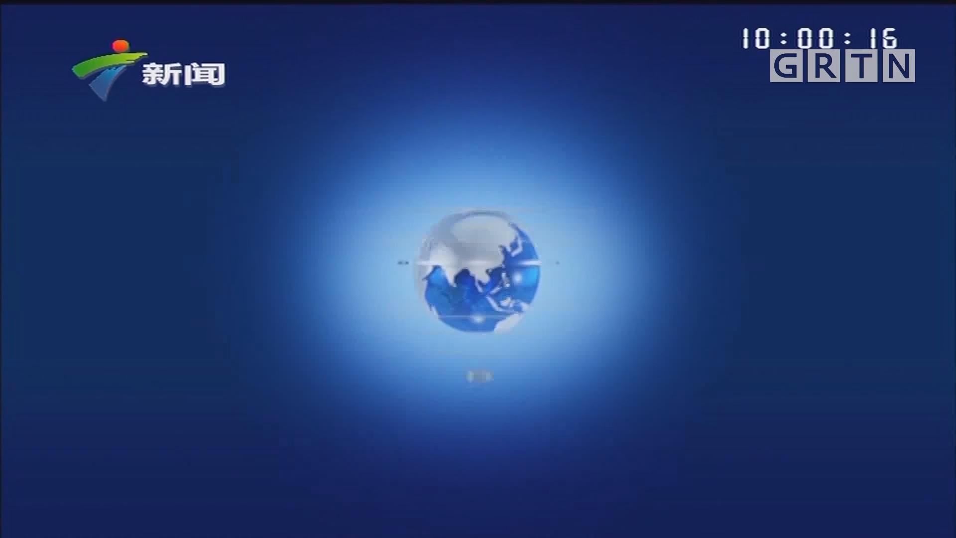 [HD][2019-11-08]正点播报:全国发明展览会:1900余个项目比拼发明创意