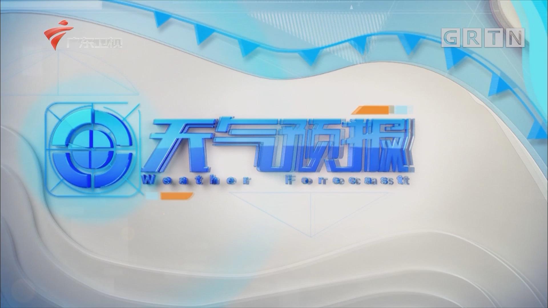 [HD][2019-11-01]广东天气预报
