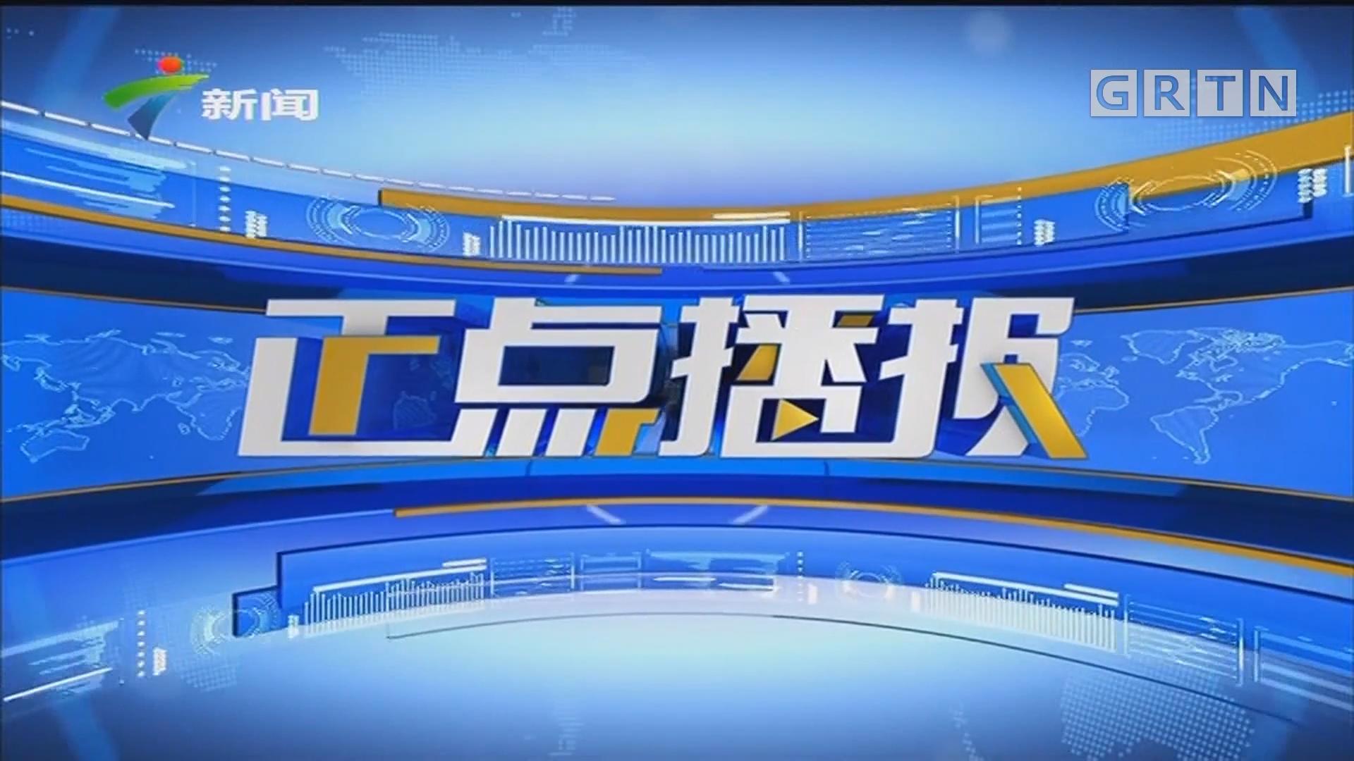 "[HD][2019-11-16]正點播報:暗訪民宿亂象:記者預訂的""經濟間""是個陽臺"