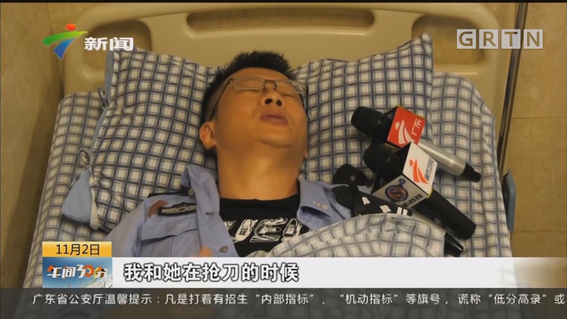 广州:女子持刀欲轻生殉情 民警夺刀相救被刺伤