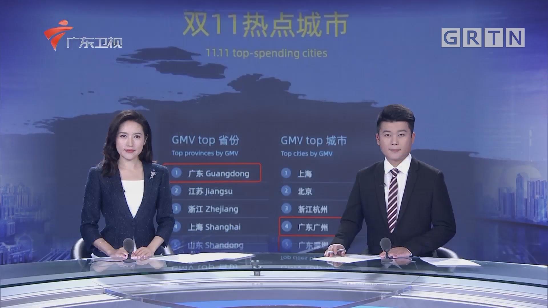 [HD][2019-11-12]晚间新闻:首届华侨华人粤港澳大湾区大会开幕