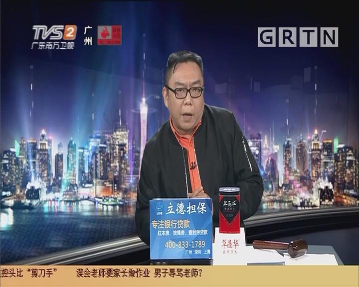 20191119互动集锦