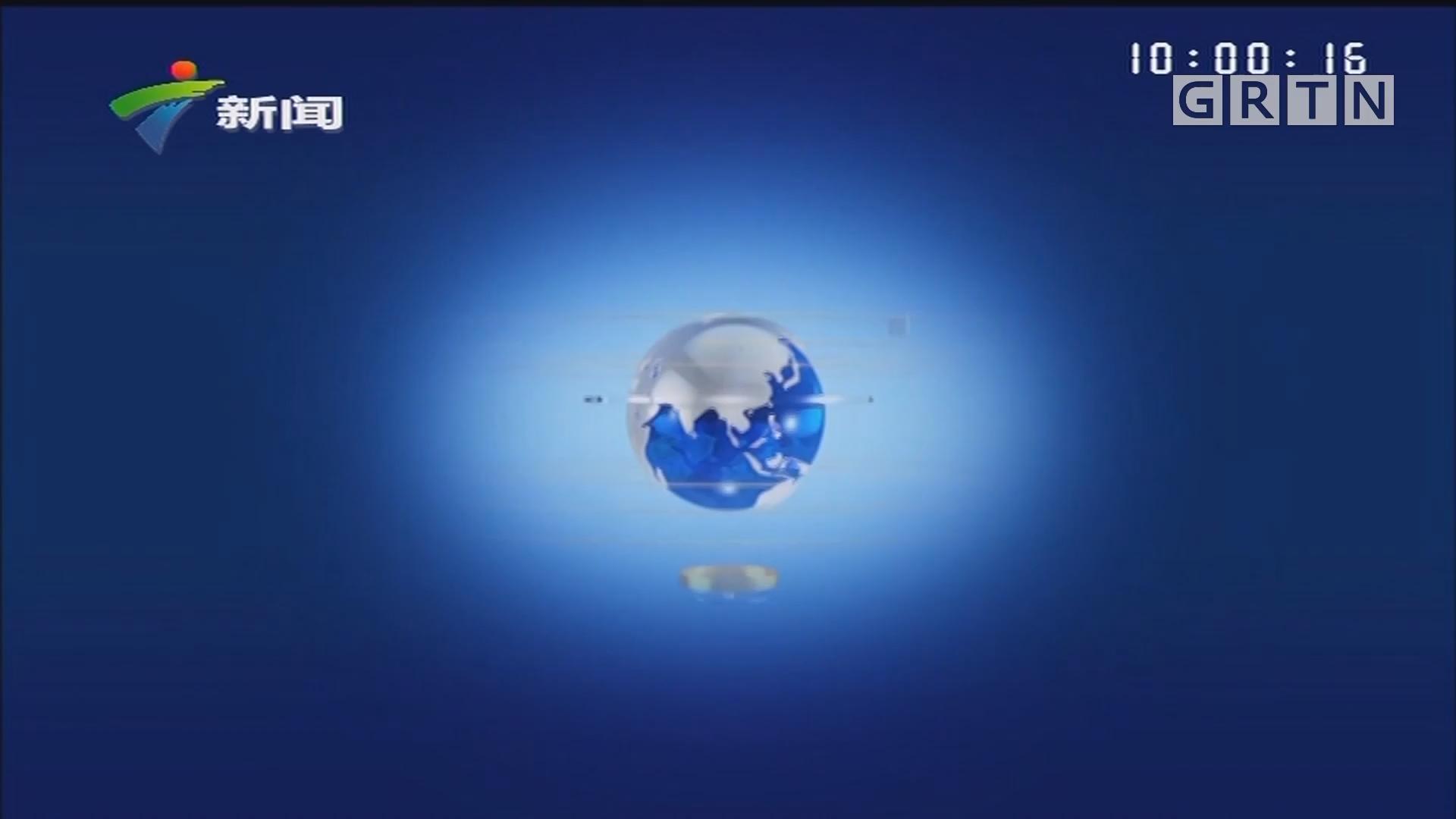 [HD][2019-11-05]正点播报:上海第二届进博会今日开幕 中央广播电视总台进行全方位创新报道