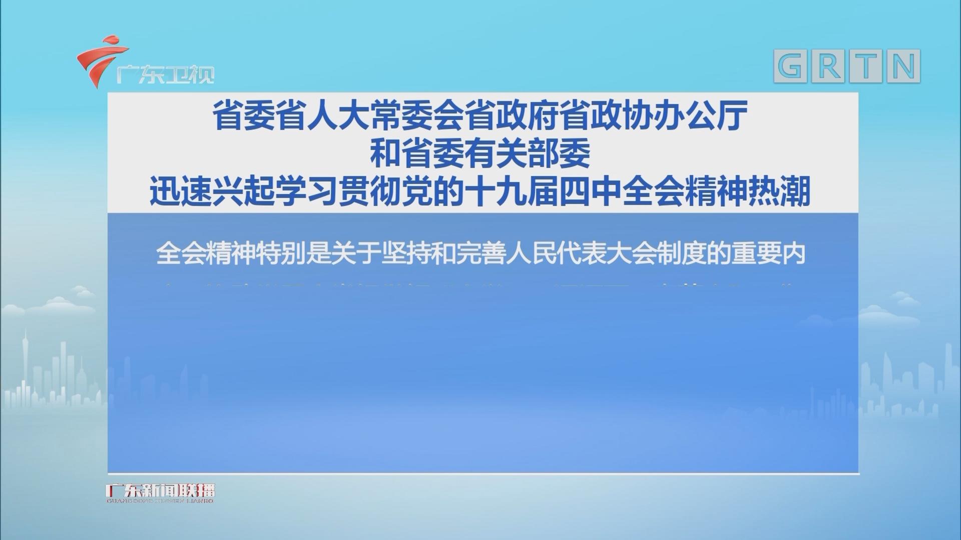 [HD][2019-11-05]广东新闻联播:习近平出席第二届中国国际进口博览会开幕式并发表主旨演讲 倡议共建开放合作、开放创新、开放共享的世界经济 宣布中国采取新举措推动更高水平对外开放