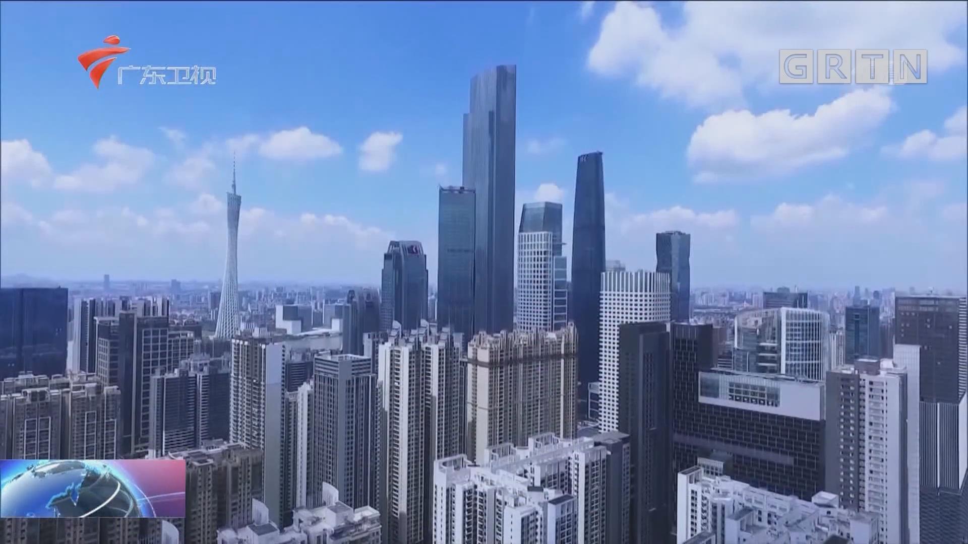 2019《财富》全球科技论坛今日在穗开幕 助推广州建设大湾区国际科技创新中心