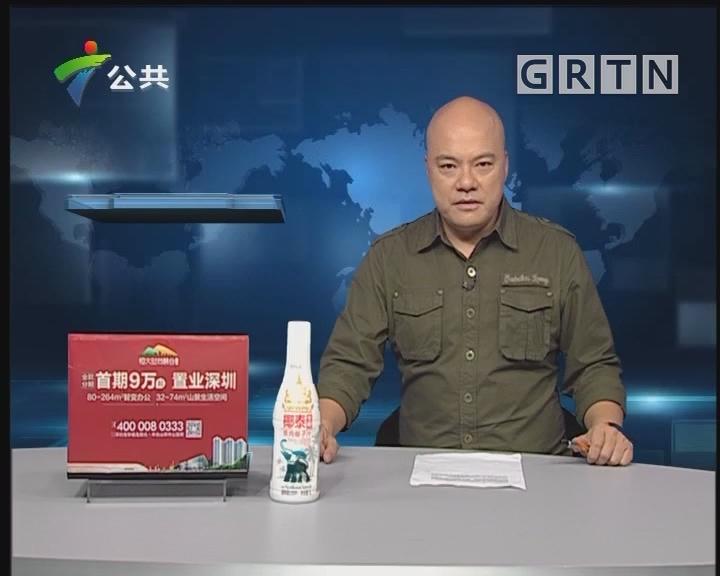 [2019-11-10]DV现场:佛山:工业区突发大火 大量瓶罐发生爆破