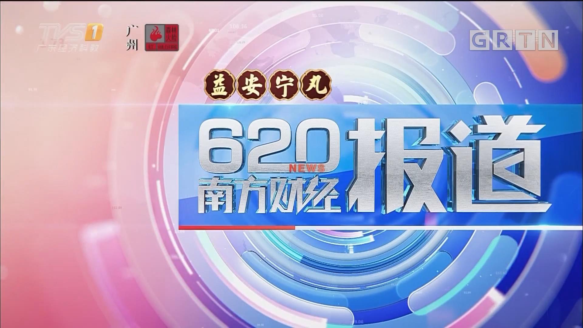 [HD][2019-11-15]南方財經報道:習近平:止暴制亂 恢復秩序是香港當前最緊迫的任務