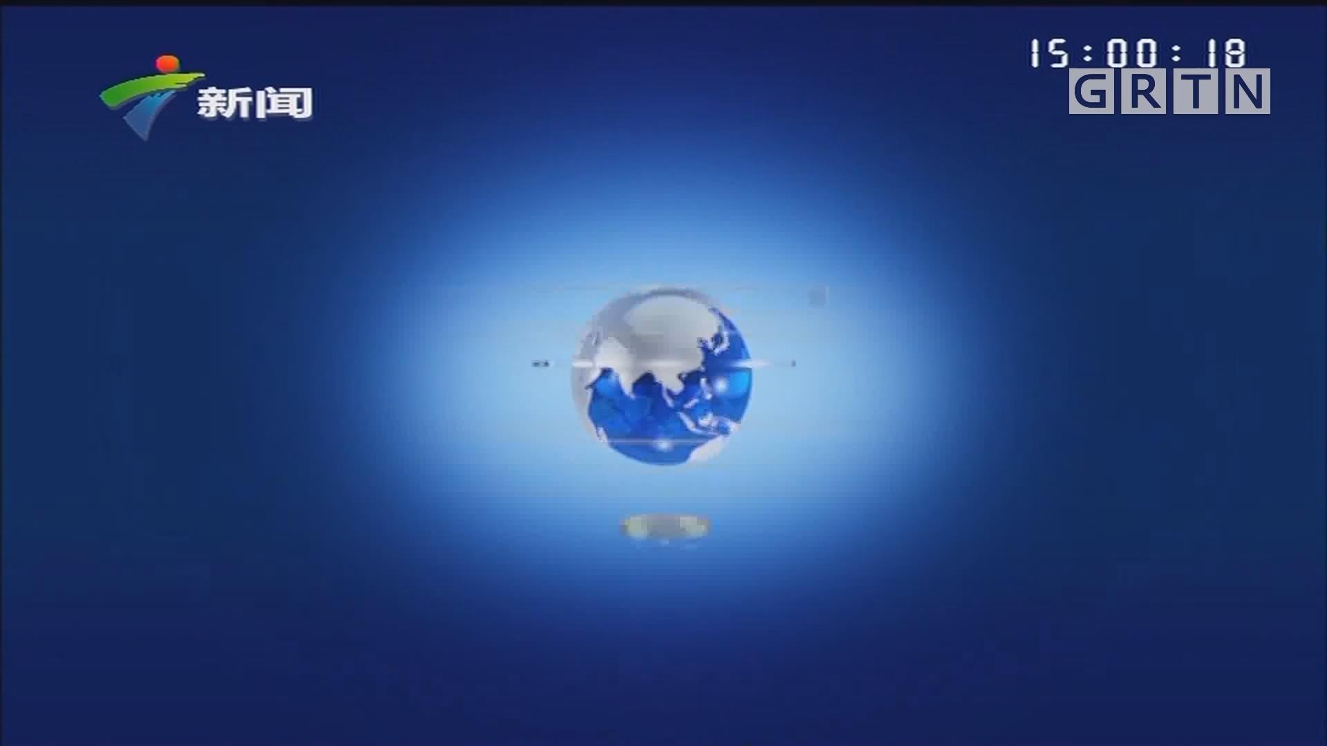 [HD][2019-11-01]正点播报:成功破获一批重大间谍案件