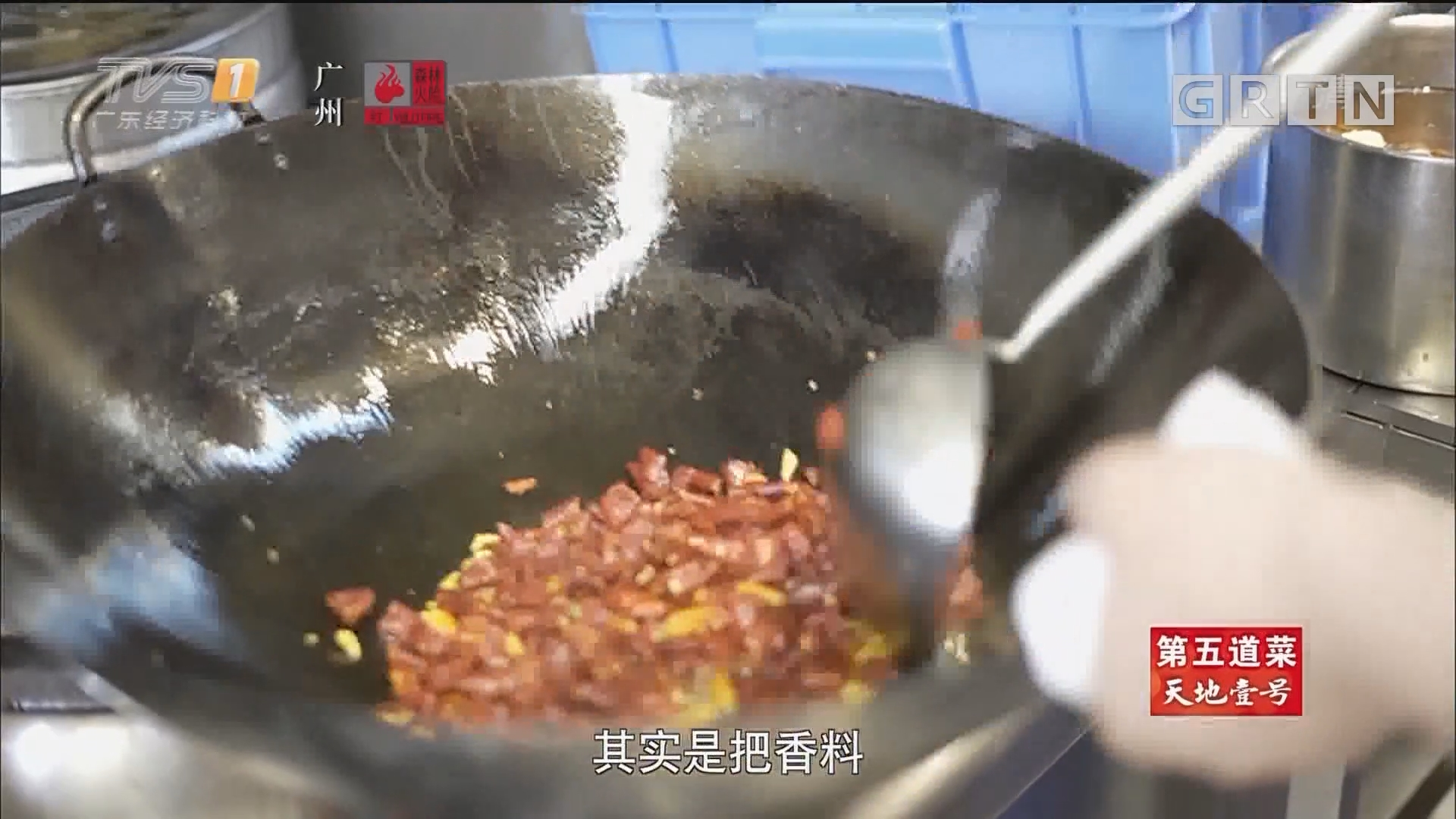 禄鼎记·香辣虾