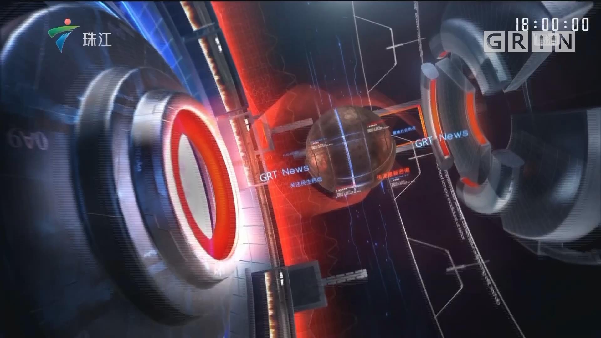 [HD][2019-11-08]珠江新闻眼:进博会:科技和汽车展馆 感受未来无限可能