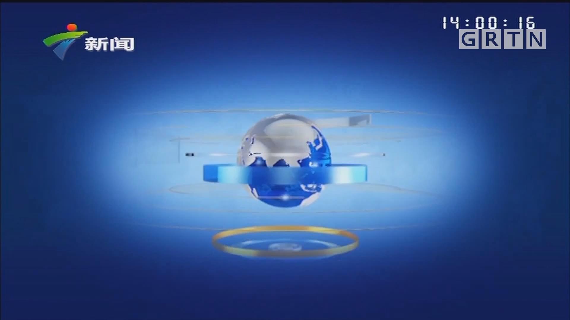 [HD][2019-11-05]正点播报:第二届进博会今天开幕 亮点纷呈 参展国别和企业数量超过首届