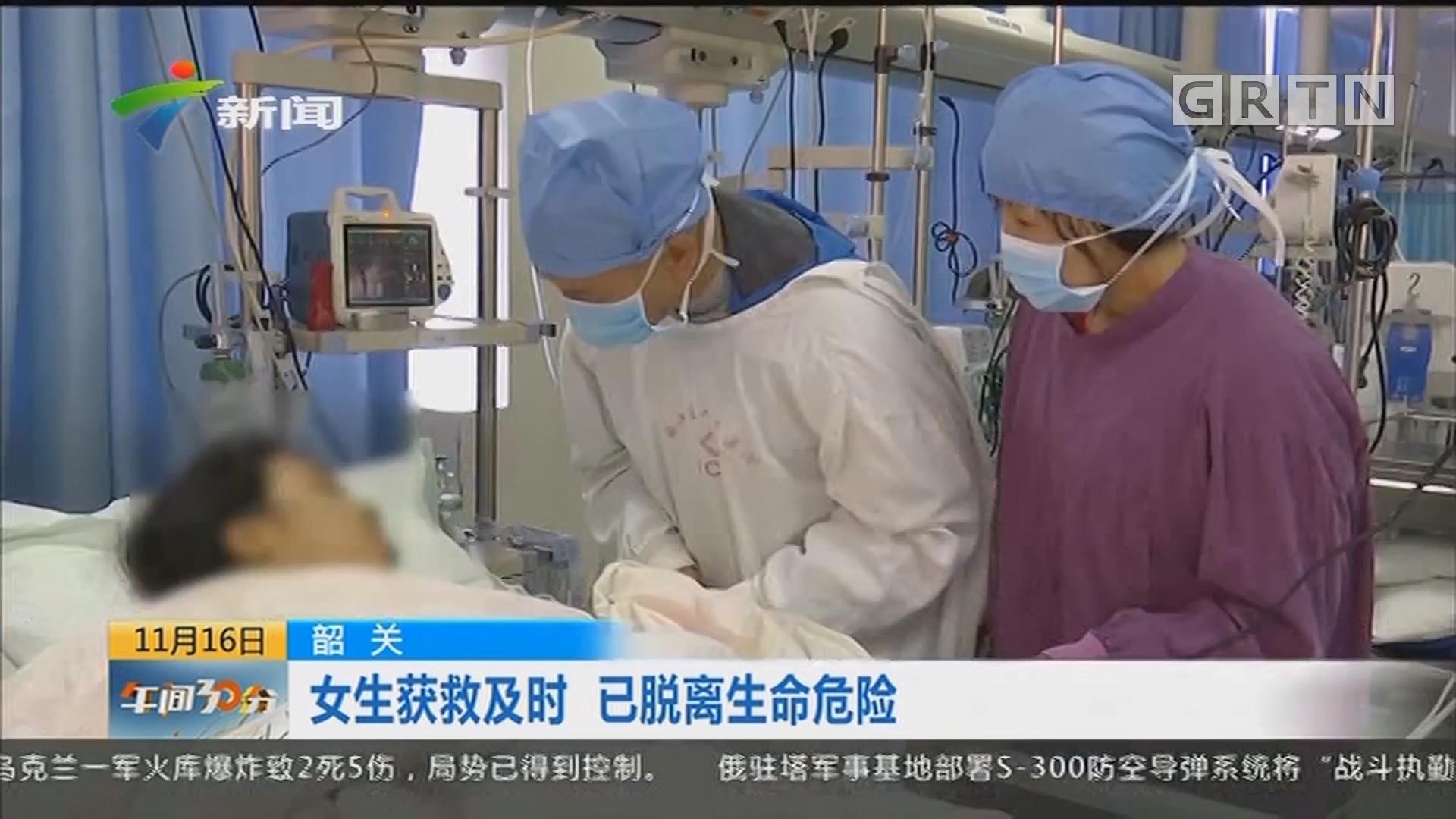 韶關:女生突發心臟呼吸驟停 熱心市民施救