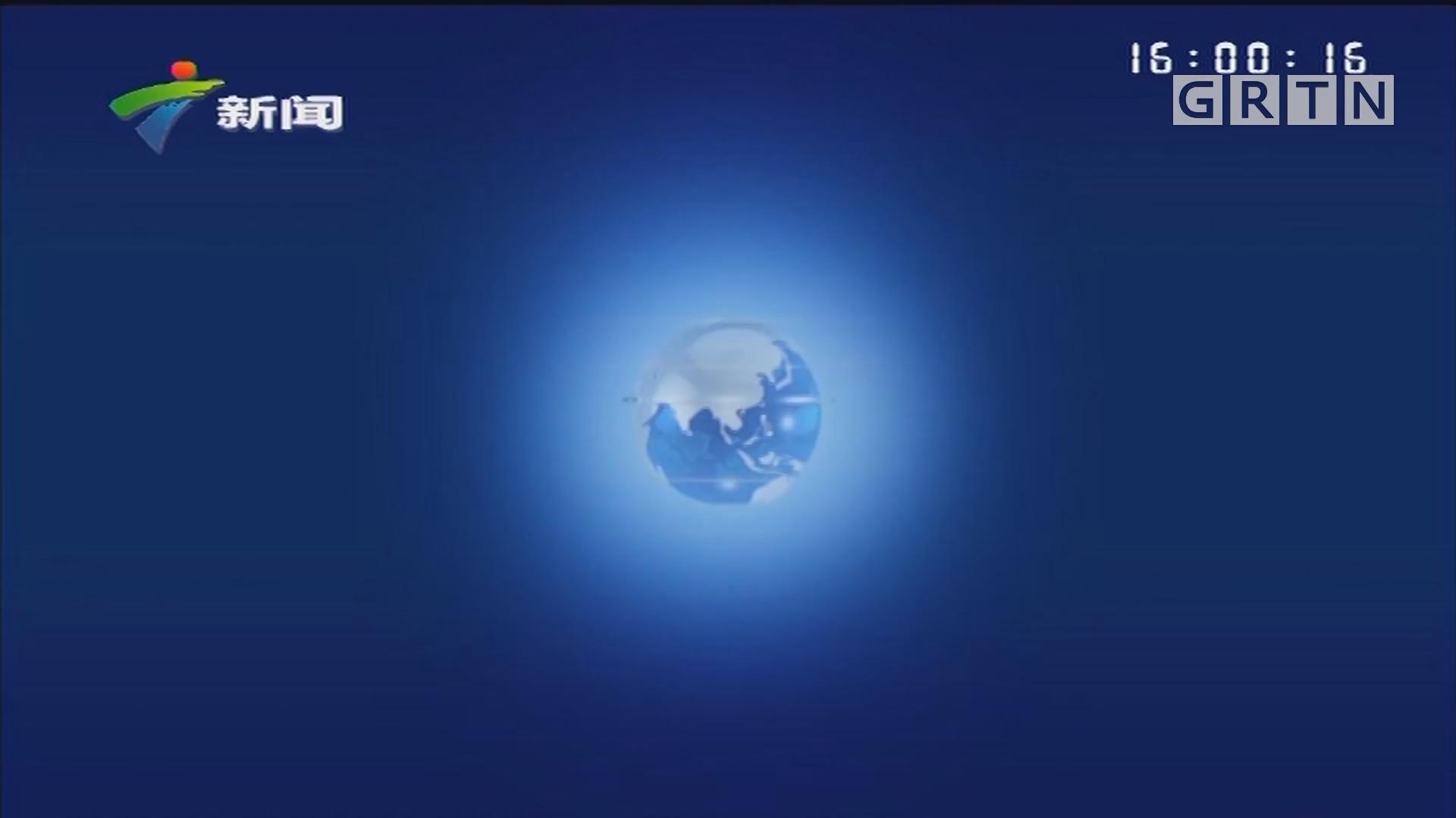 [HD][2019-11-08]正点播报:第二届中国新疆特色林果产品博览会开幕 特色果品走进百姓家