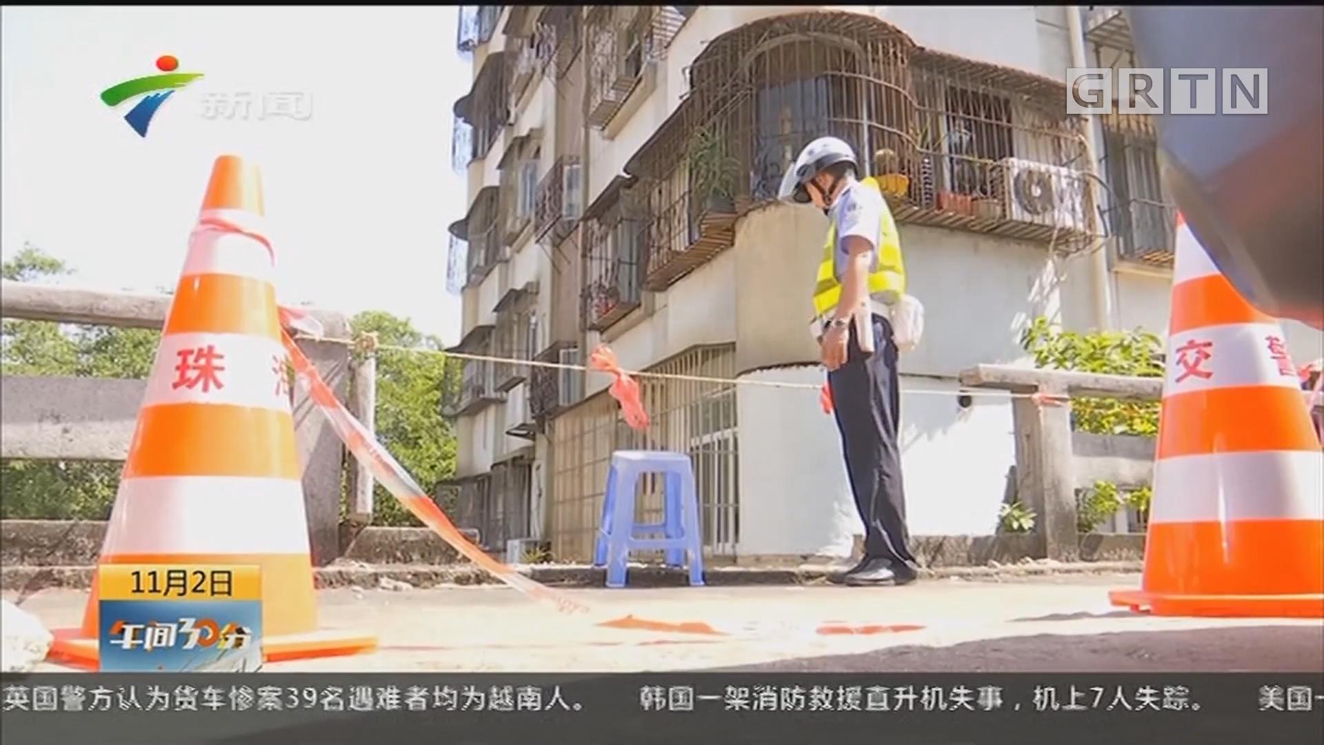 珠海:女子倒车掉下4米高平台 幸无大碍