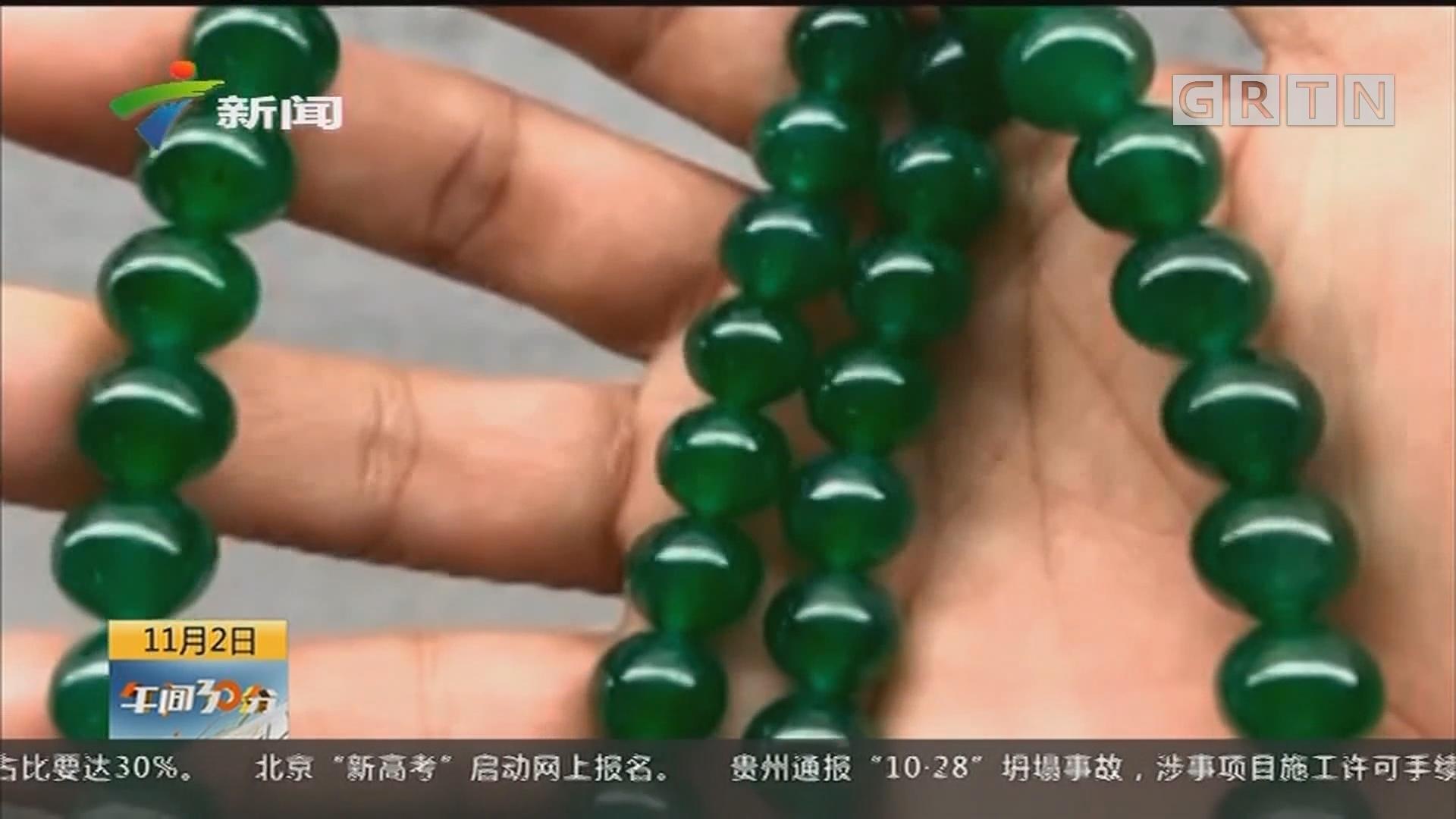 揭阳:男子吞玉珠盗窃 在佛山落网