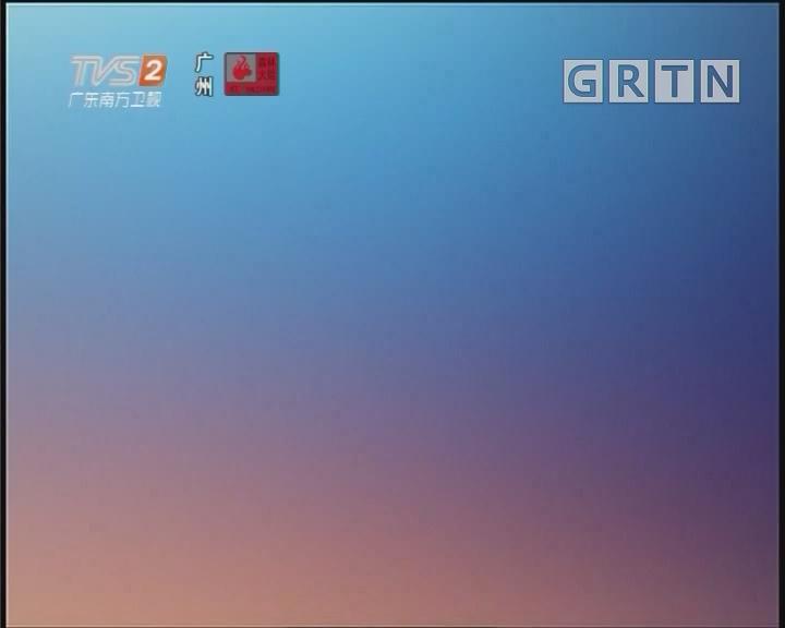 [2019-12-11]城事特搜:阿姨飞檐走壁只为晾衣