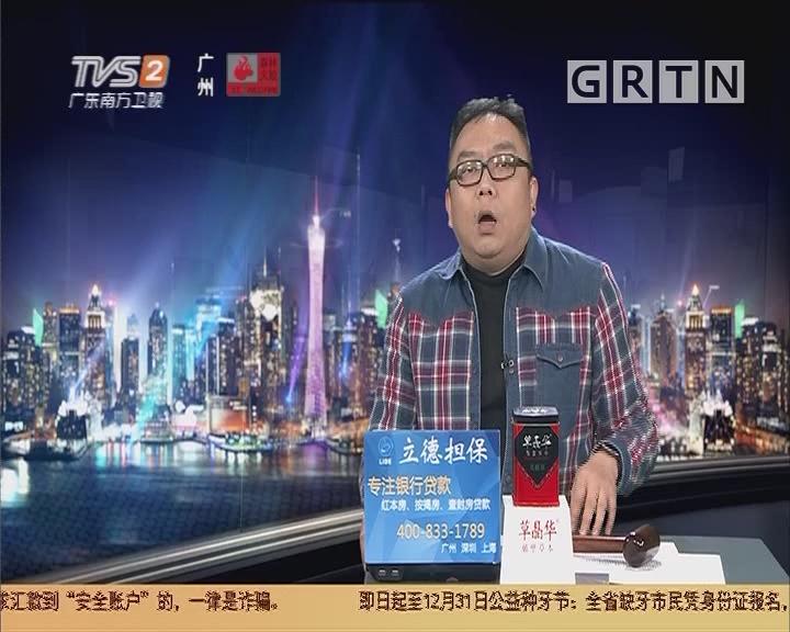 20191210互动集锦
