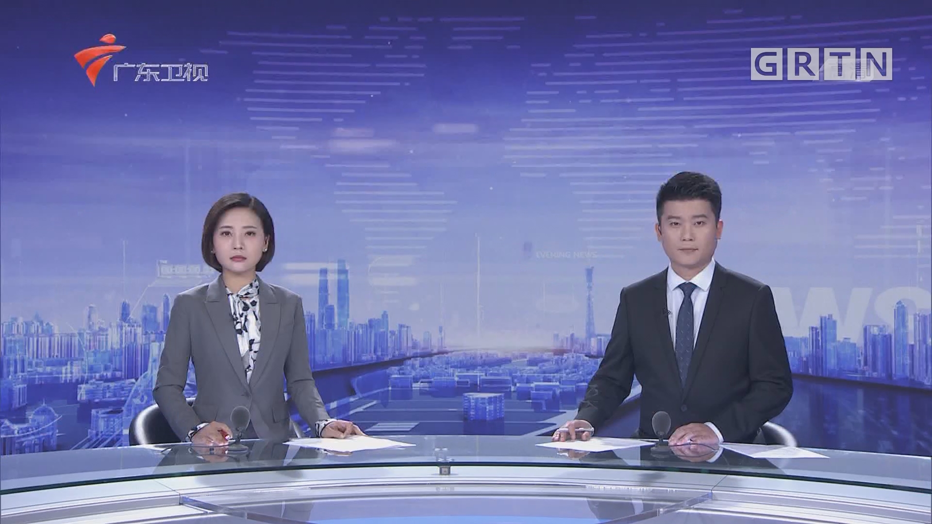 [HD][2019-12-03]晚间新闻:纪念澳门特别行政区基本法实施20周年座谈会在京举行