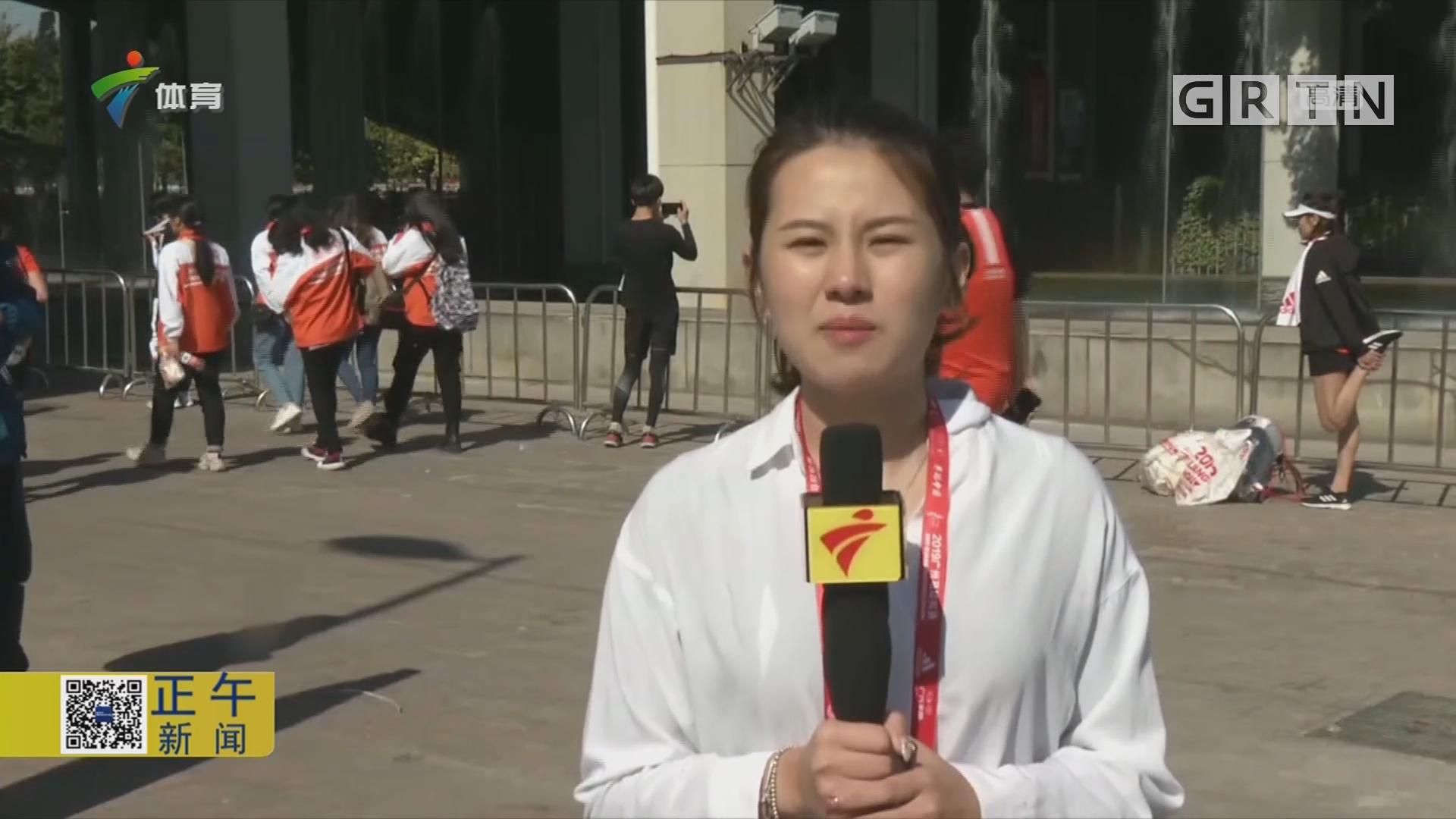 半马现场连线:2019广州国际马拉松正式鸣枪开跑
