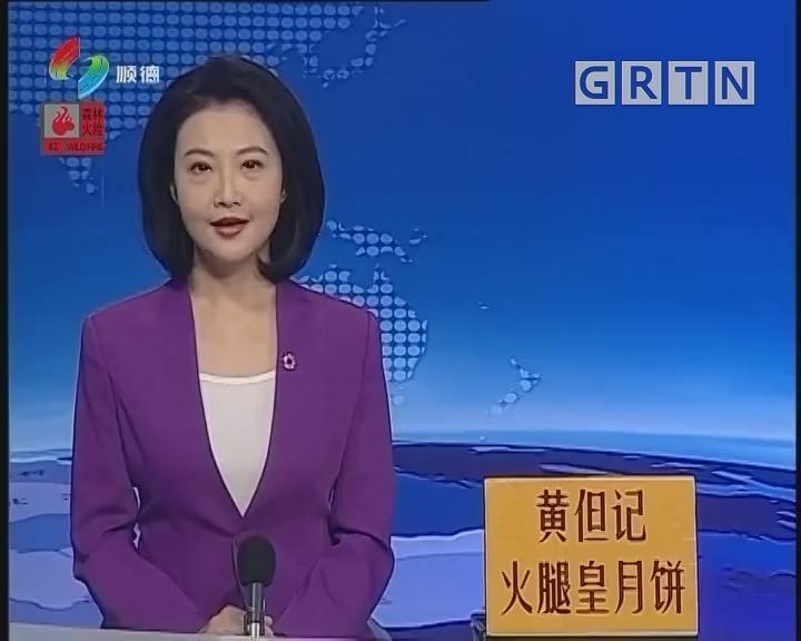 [2019-12-06]顺视新闻:彭聪恩主持召开全区建设领域安全生产工作会议