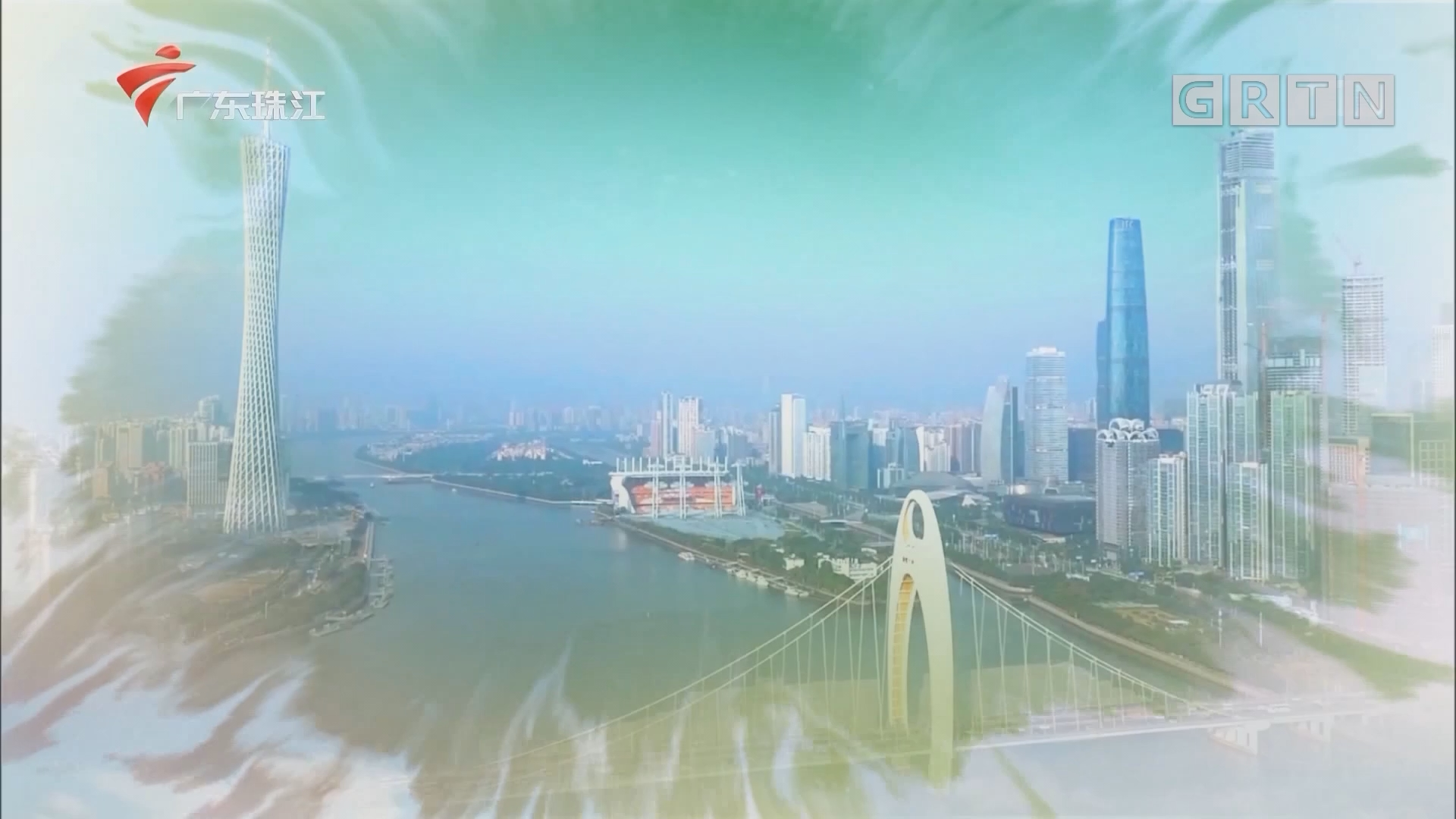 [HD][2019-12-21]广东视窗:阳江高新区:全力推进农村人居环境整治