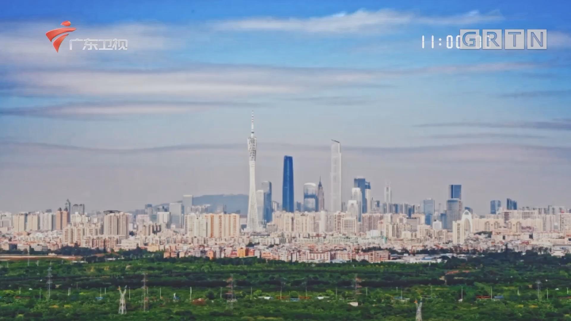[HD][2019-12-01]飞越广东:南方油城 焕发新机