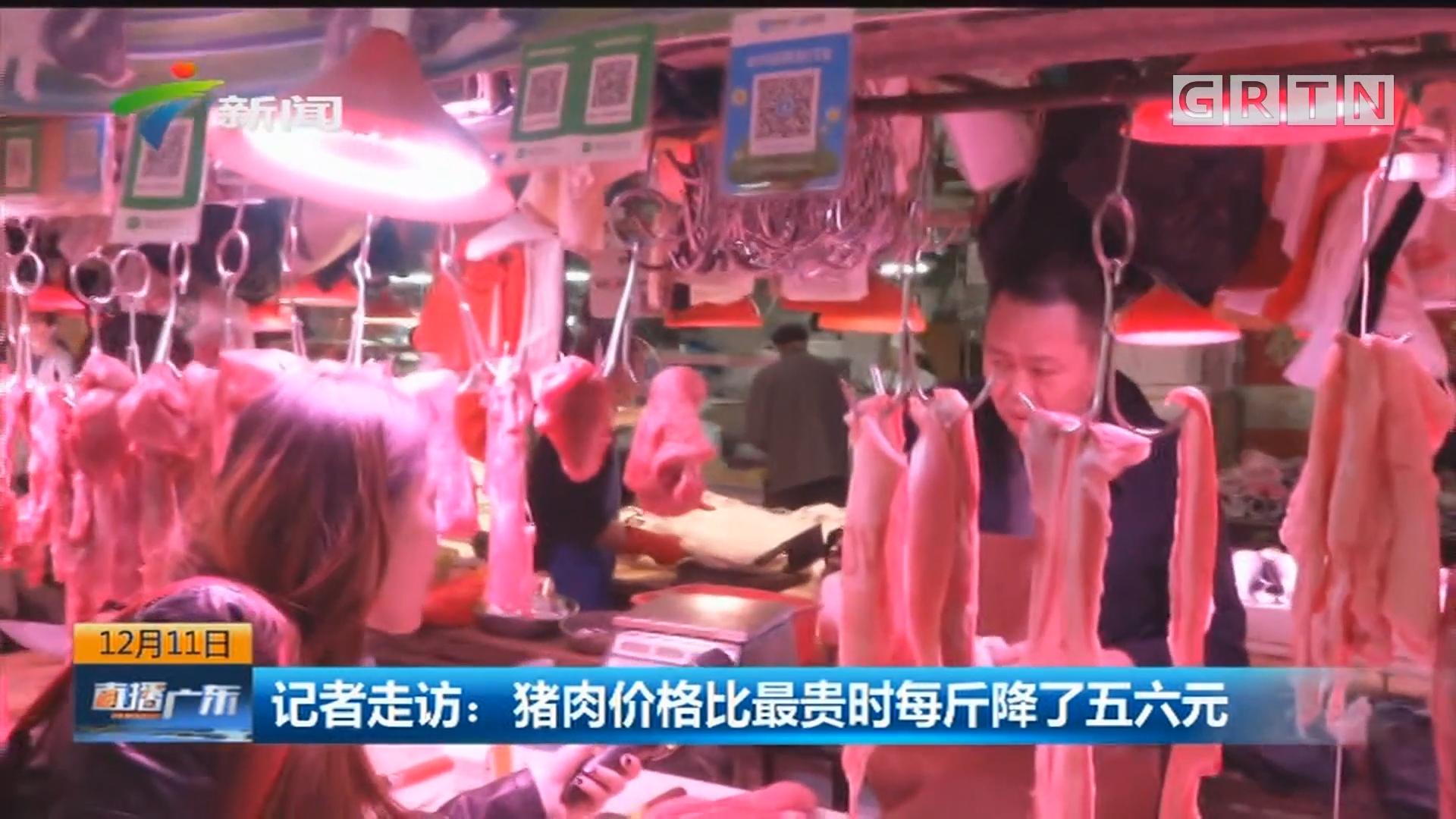 记者走访:猪肉价格比最贵时每斤降了五六元