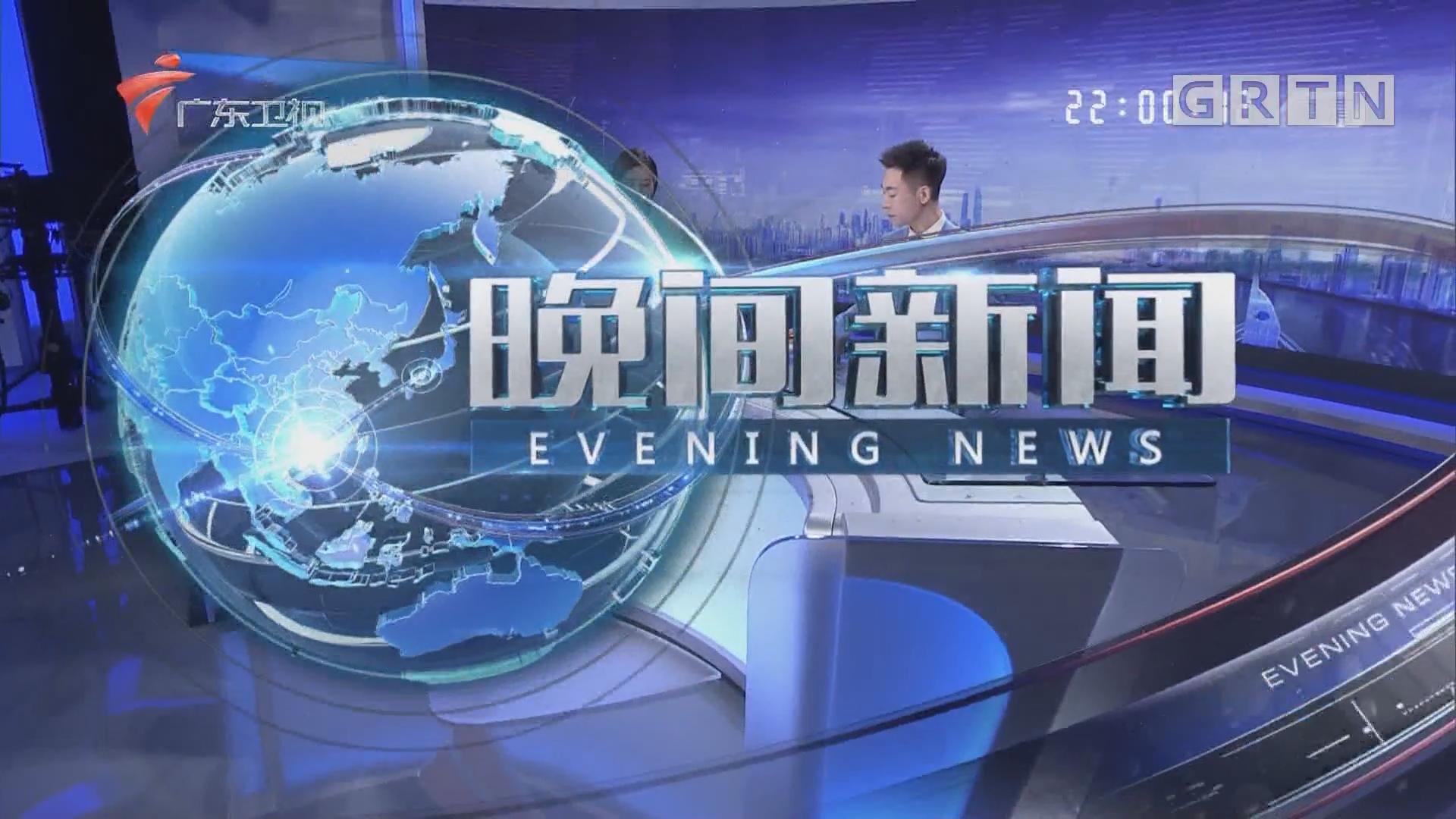[HD][2019-12-11]晚间新闻:广东连续90天几无降雨 全部市县红色预警 全省61个市县相对湿度历史同期最低