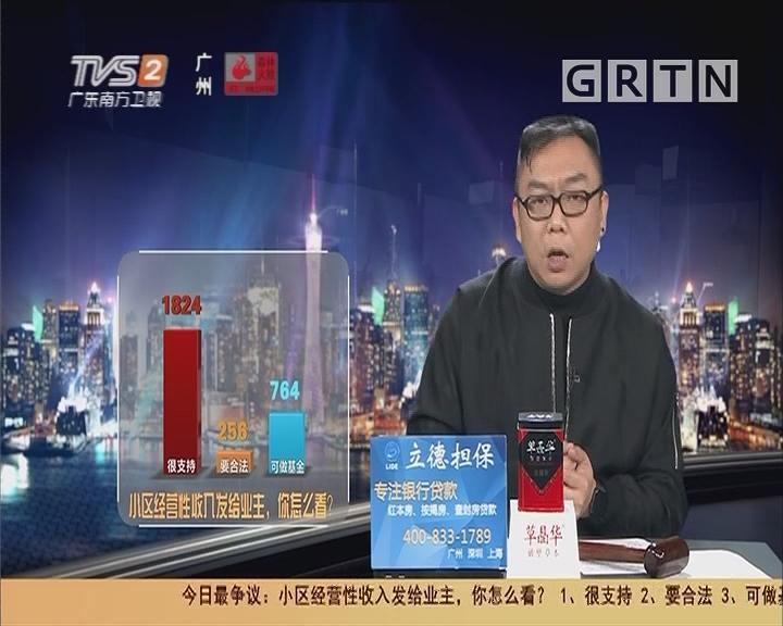 20191211互动集锦